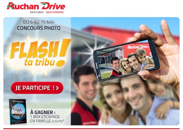 auchan-drive